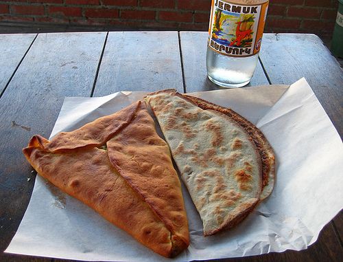 Armenian Pizza - Lahmajoun - Recipegreat.com