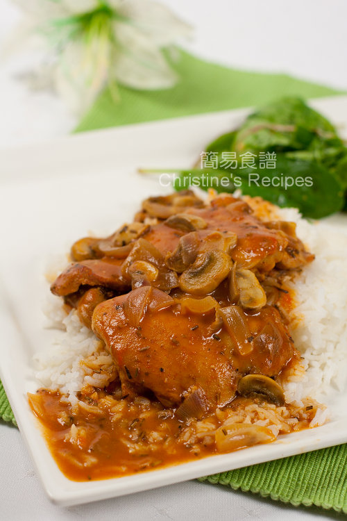 Braised Chicken Thighs With Button Mushrooms