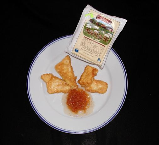 Manouri Me Kythoni: Fried Cheese W/ Quince Preserves